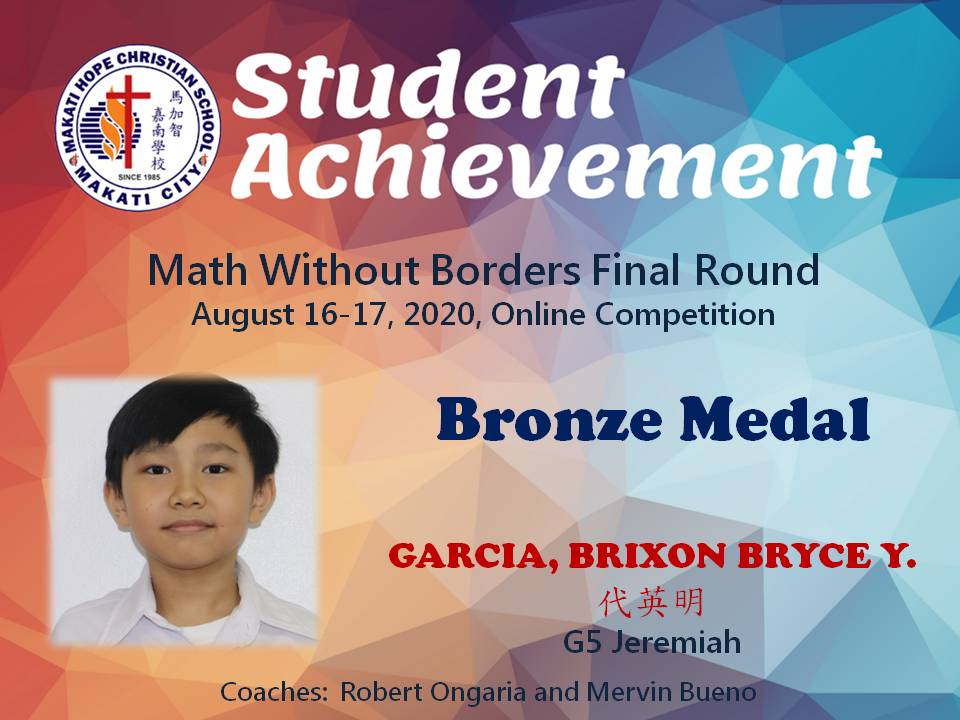 Math Without Borders Final Round