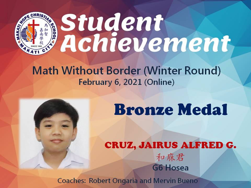 Math Without Border (Winter Round)