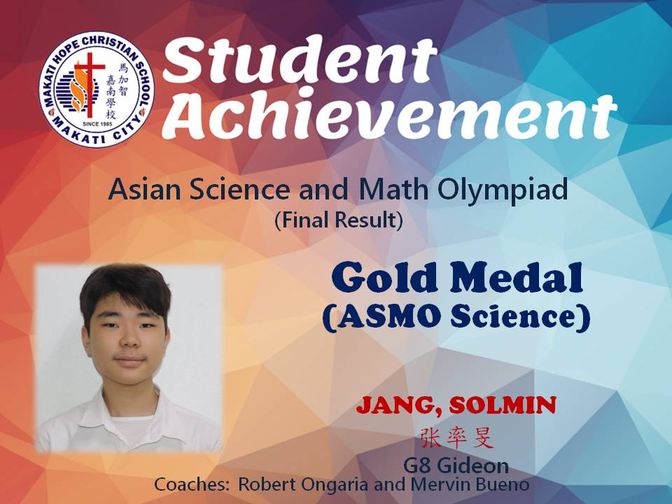 Asian Science and Math Olympiad
