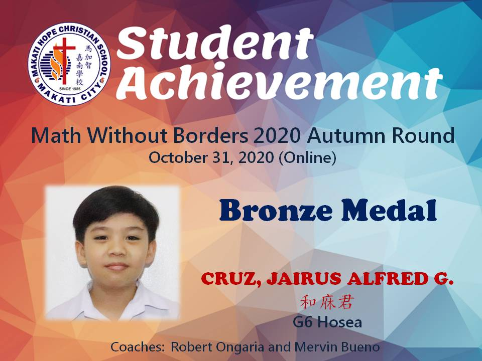 Math Without Borders 2020 Autumn Round